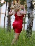 Проститутки екб с услугой на полчасика — photo 10